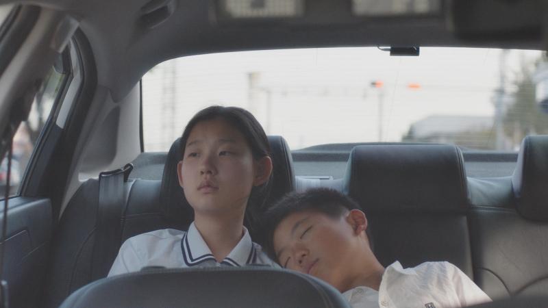Moving On (Nam-mae-wui Yeo-reum-bam) - Jeremy C. Processing